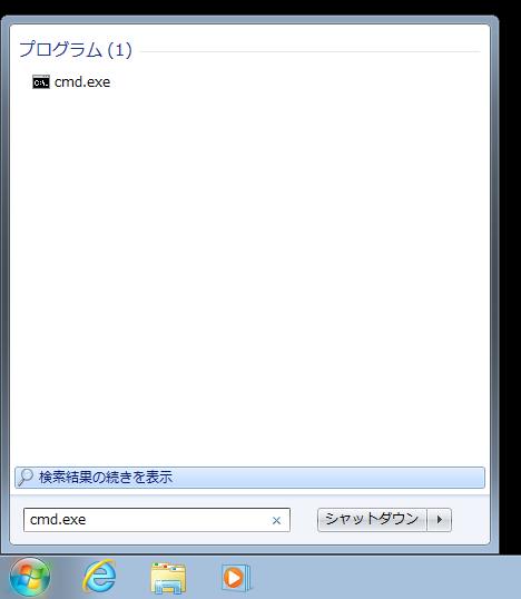 ファイル暗号化・追跡ソリューション FinalCode(暗号化ソフト)  ファイル暗号化・追跡ソ